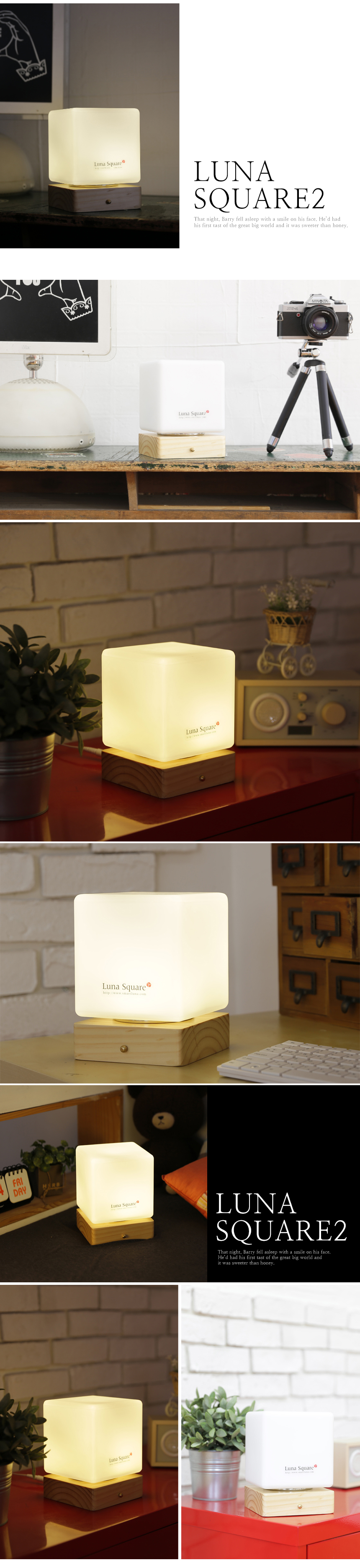 smart led lamp
